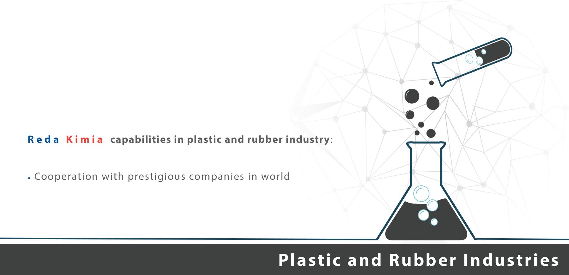 صنایع پلاستیک و لاستیک